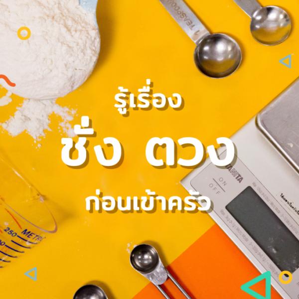 1807_ALS-Content_-Benefit-of-Cooking-p0
