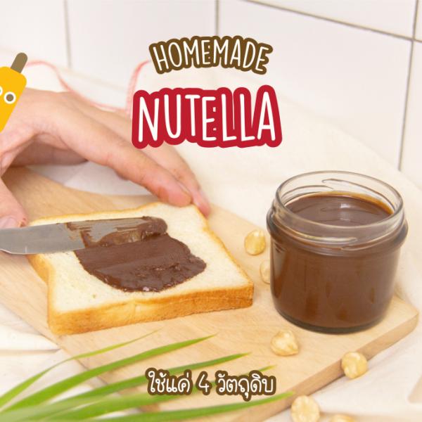 1912_Homemade-Nutella_Cover