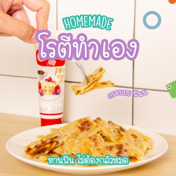 Homemade-Roti_Cover-FB